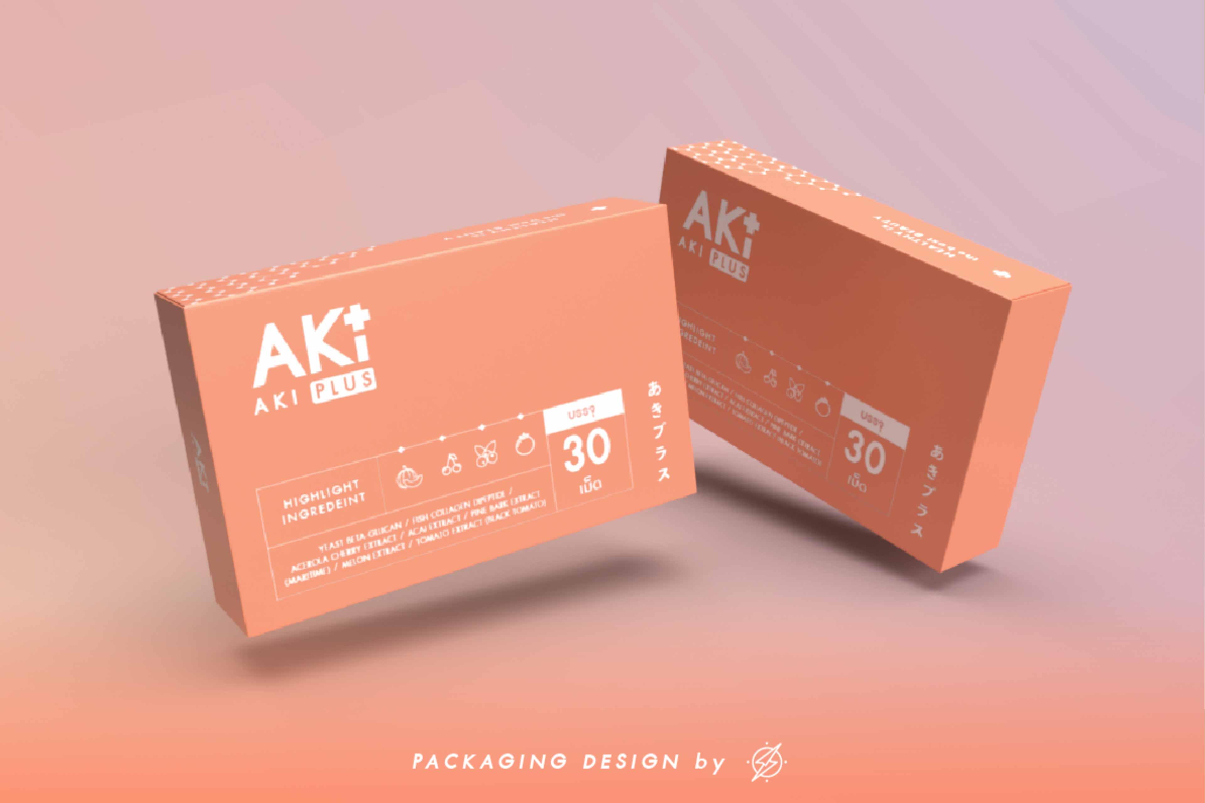 aki-plus_packaigng