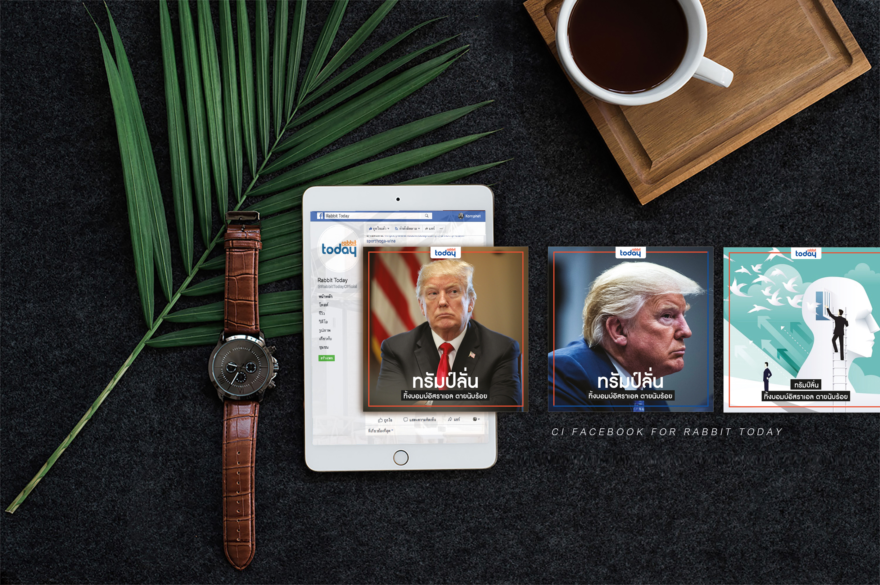 ssMasculine-Website-Design-Photography-Website-iPad-mockup2